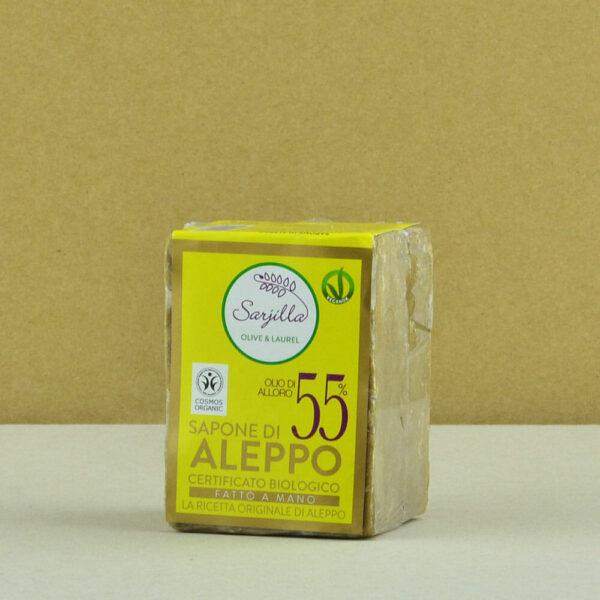 Sapone solido di Aleppo 55% certificato biologico Sarjilla